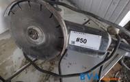 1 Elektro-Winkelschleifer Bosch GWS2000/23 JH