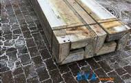 1 Partie Wandschalung Hünnebeck Manto