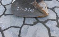 KAISER MASCHINENBAU, VREES Bucket 30cm CW05