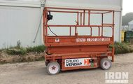 2000 JLG 2033-E3 Electric Scissor Lift