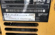 CATERPILLAR 305ECR