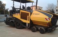 Bomag BF 800 P S 500