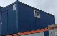 Standard-Sanitärcontainer 20' Dusch-/WC-Kombi